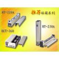 HT-220A 柱温箱
