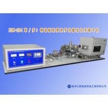 双(单/多)模谐振腔微波多功能综合实验平台