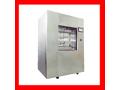 FLOM玻璃儀器清洗機FL300