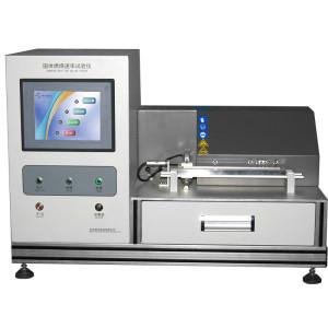 仰仪科技固体燃烧速率试验仪HWP02-20S