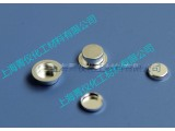 TAQ20固体铝样品盘