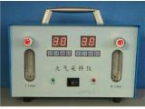 双气路大气采样仪/大气采样器QC-2B