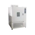 高低溫試驗箱GDW系列