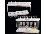 色谱科(SUPELCO)Visiprep 5位烧瓶真空固相萃取装置