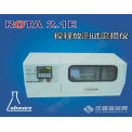 镍释放磨损仪,GB/T28485,EN12472磨损仪