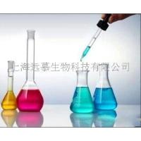 台盼蓝染色液(0.4%)50ml/100ml