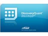 高通量定量分析的平臺軟件AB Sciex- DiscoveryQuant™