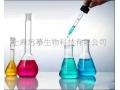 LBLennox培养基粉剂500ml,1L,10×1L