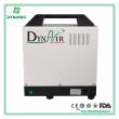 静音空压机DA5001/4C