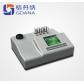 BF-210 细菌总数ATP荧光快速检测仪