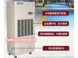 上海地下室除湿机