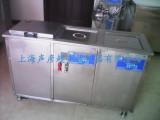 声彦超声SCQ-140323三槽式超声波清洗机