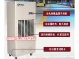 北京地下室除湿机