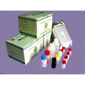 人低密度脂蛋白(LDL)检测试剂盒