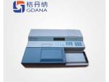 NC-930肉类安全专用检测仪,兽肉检测仪,猪肉检测仪