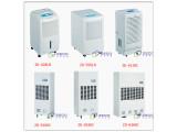 如何降低空气湿度?室内除湿机