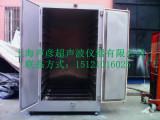 声彦SCQ-140804A鼓风干燥箱