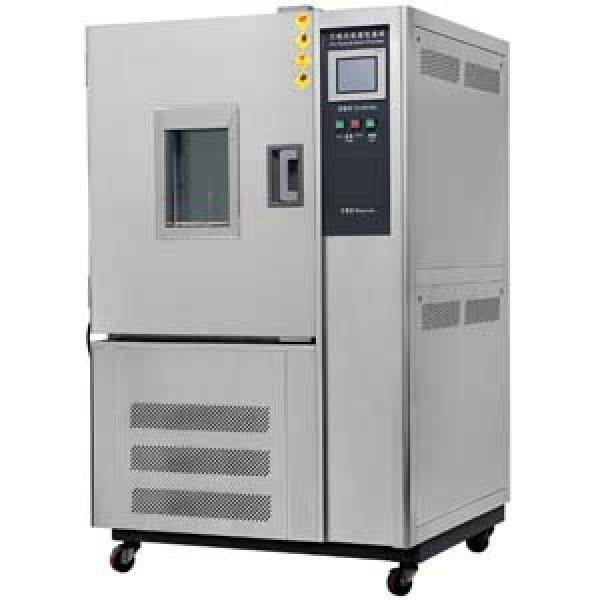 null快速温变试验箱HY-831G-150