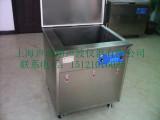 上海声彦SCQ-140911C单频多功能超声波清洗机