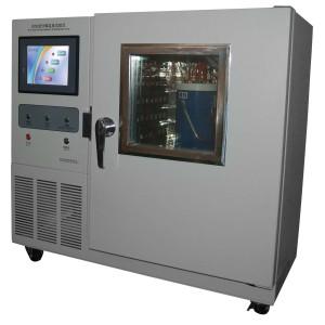 自加速分解温度试验仪(绝热式)