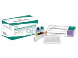 25-羟基维生素D检测试剂盒