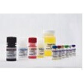 丙二醛(MDA)测定试剂盒(TBA法)