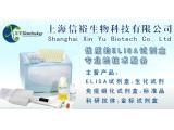 马E选择素(SELE)检测试剂盒