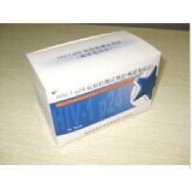 小鼠极低密度脂蛋白(VLDL)检测试剂盒