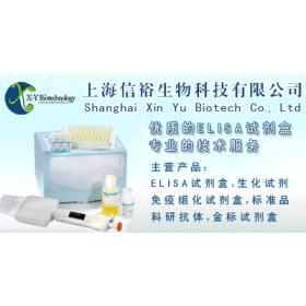 人骨成型蛋白3(BMP3)检测试剂盒