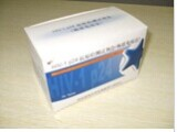 猪转甲状腺素蛋白(TTR)检测试剂盒