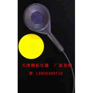 (厂家直销) 澄明度仪照度计 照度探头 照度传感器 照度测量