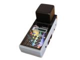 ZX-50IQ 手持近红外谷物分析仪