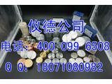 锌标样,MBH标样锌锰、锌镁、锌镍、锌锑合金光谱标样