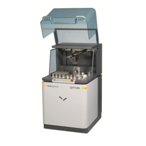 帕纳科金属专业版射线荧光光谱仪Zetium X