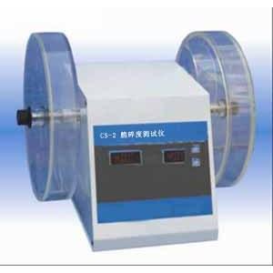 CS-2 片剂脆碎度测试仪 脆碎仪