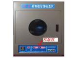 WD-2A 药物稳定性检查仪 药稳仪