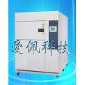 三箱式冷热冲击试验箱/机