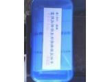 食品二氧化硫快速检测试剂盒(100次)