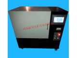 DRX-I-PB导热系数测试仪(护热平板法)