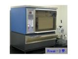 X荧光用熔样机