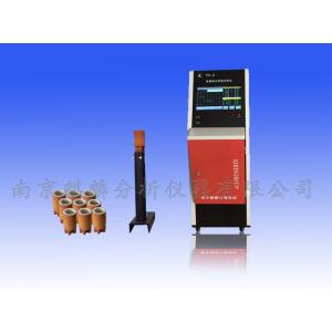 麒麟QL-TS-8型智能型铁水在线碳硅分析仪