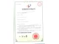 实用新型专利-气体阻隔性检测装置