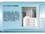 工业分析素材库2.0