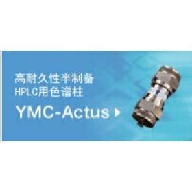 YMC-Actus系列