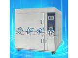 线材高低温冲击试验箱;温度冲击试验箱哪家的好?