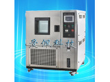 红外线体温计检测用高低温湿热试验箱AP-HX-80C