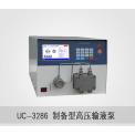 UC-3286 高壓制備泵