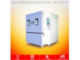 上海恒温恒湿试验箱机械设备厂; 广州恒温恒湿试验箱机械设备厂