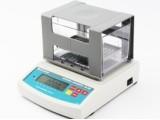 PVC塑料密度检测仪器DH-300