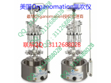 Organomation美国进口氮吹仪(氮气吹干仪)